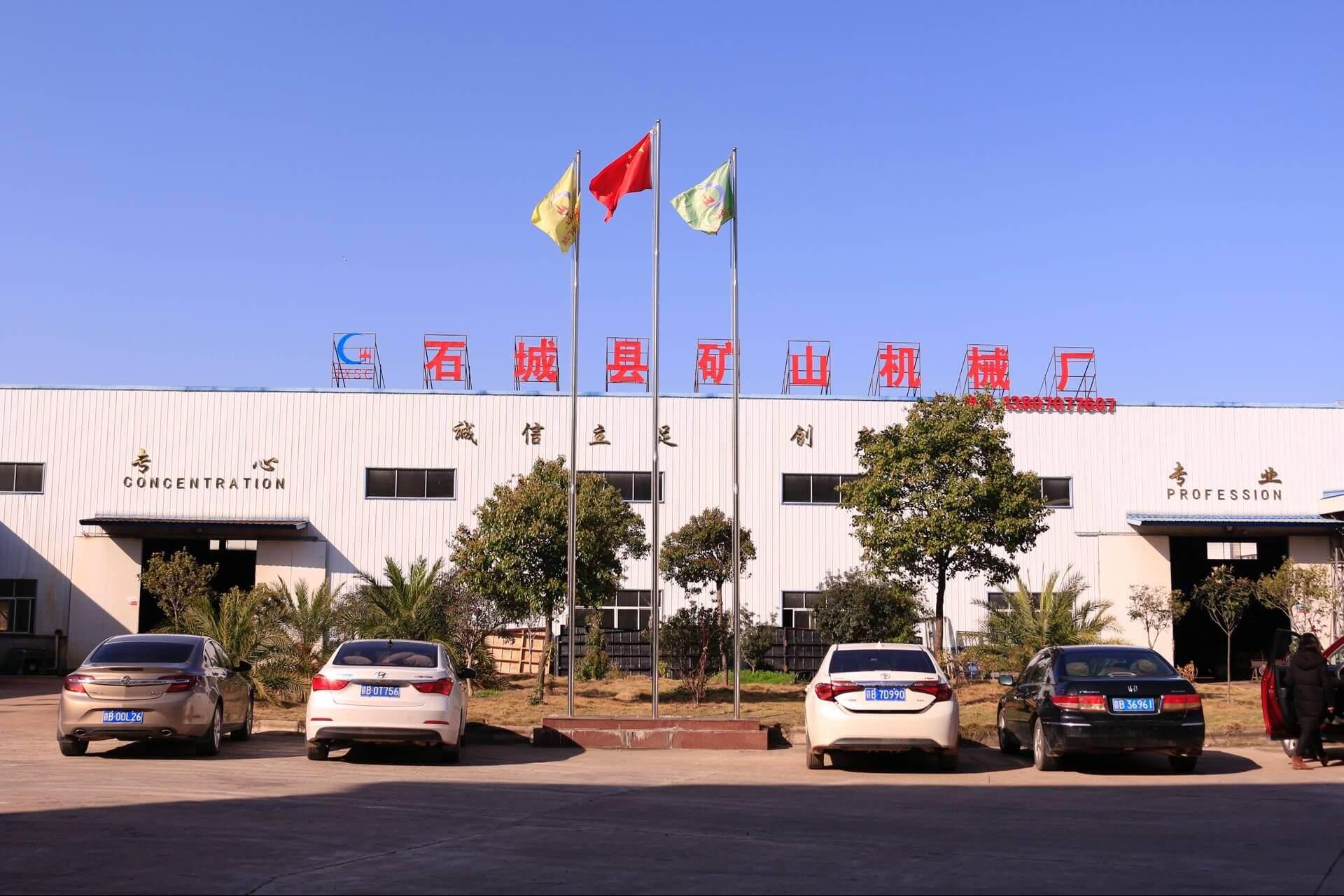 JXSC Mina Fábrica de Máquinas