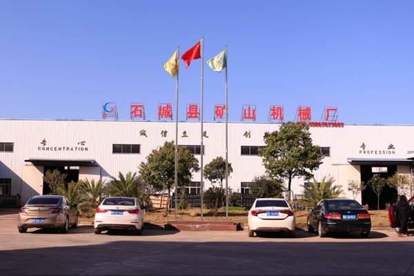 China jxsc fábrica de maquinaria minera