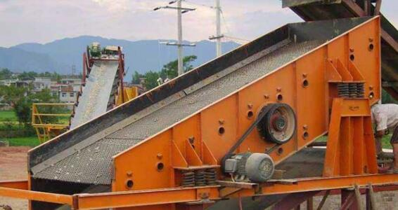 aggregate vibrating screen troubleshooting