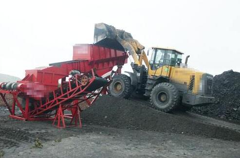 coal gangue crushing screening