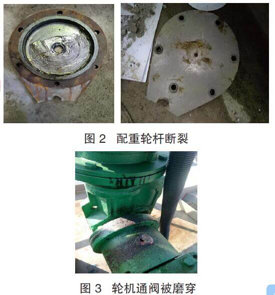 sand crusher hoist failure